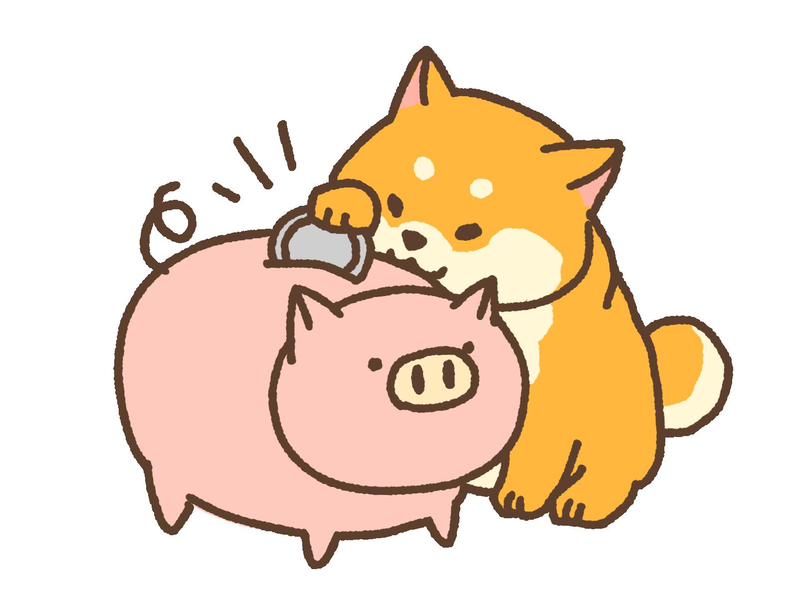 節約・貯金